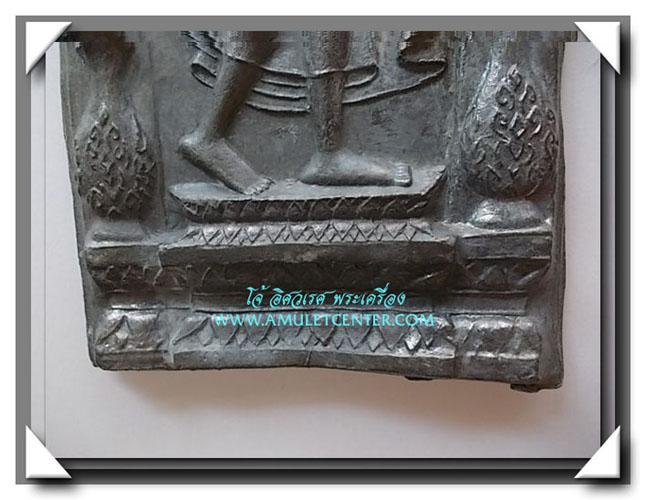 หลวงพ่อขอม วัดไผ่โรงวัว พระลีลากำแพงศอก เนื้อตะกั่ว พ.ศ.2505 5