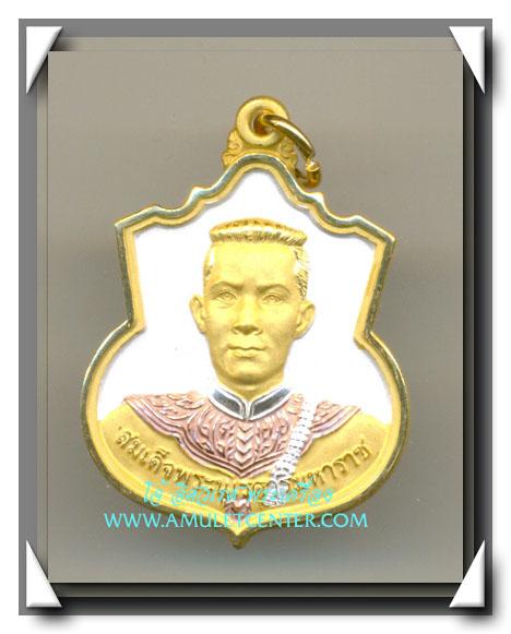 เหรียญสมเด็จพระนเรศวรมหาราช รุ่น สู้ เนื้อทองแดงนอก 3 กษัตริย์ บล็อกกองกษาปณ์พร้อมกล่องเดิม พ.ศ.2548