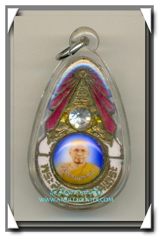 หลวงพ่อฤาษีลิงดำ เหรียญมงกุฎเพชร รุ่นแรก พระสุธรรมยานเถระ (4)