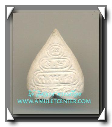 เจ้าคุณนร วัดเทพศิรินทร์ รูปเหมือนใบโพธิ์ ก้นดอกจันทร์ (นิยม) สวยแชมป์ พ.ศ.2513 (2) 1