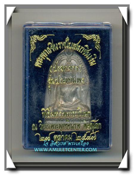พระพุทธชินราชใบเสมาเนื้อชินเงิน(ปรอทขาว) รุ่นประทานพร วิหารพระพุทธชินราช พิษณุโลก พ.ศ.2547 สวยแชมป์ 2