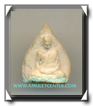 เจ้าคุณนร วัดเทพศิรินทร์ รูปเหมือใบโพธิ์ ก้นอุ (นิยม) พ.ศ.2513 (2)