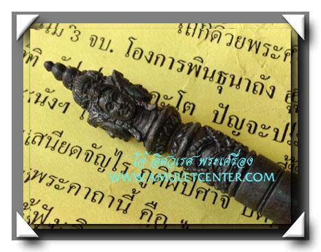 หลวงปู่หมุน วัดบ้านจาน ไม้ครูจตุรภักตร์พรหมา หมายเลข 39 พ.ศ.2546 สวยแชมป์ซองเดิมจากวัด