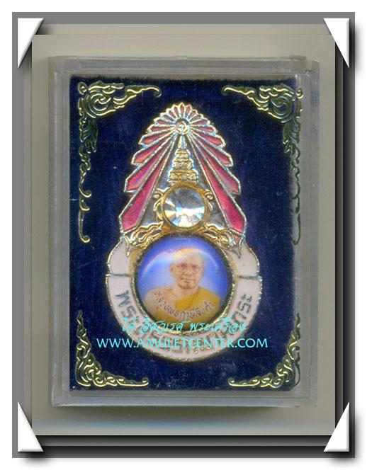 หลวงพ่อฤาษีลิงดำ เหรียญมงกุฎเพชร รุ่นแรก พระสุธรรมยานเถระ พร้อมกล่องเดิม สวยแชมป์ (6)