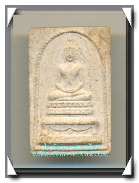 หลวงปู่โต๊ะ วัดประดู่ฉิมพลี พระสมเด็จฐานสิงห์ หลังตราชั่งรุ่นสร้างโรงเรียน พ.ศ.2517