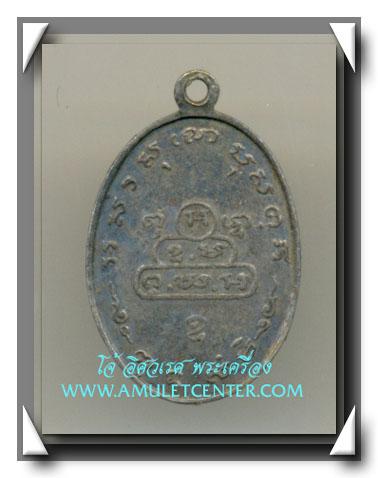 เจ้าคุณนร วัดเทพศิรินทร์ เหรียญสังฆาฏิเล็ก เนื้อเงิน สร้าง 500 เหรียญ พ.ศ.2513 1