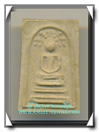 หลวงปู่โต๊ะ วัดประดู่ฉิมพลี พระสมเด็จปรกโพธิ์ พ.ศ.2518 องค์ที่ 21