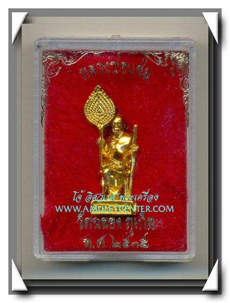 หลวงพ่อแช่ม วัดฉลอง ภูเก็ต รูปหล่อนั่งถือพัดยศ กะไหล่ทอง ฐานกลึง พ.ศ.2535 (2)