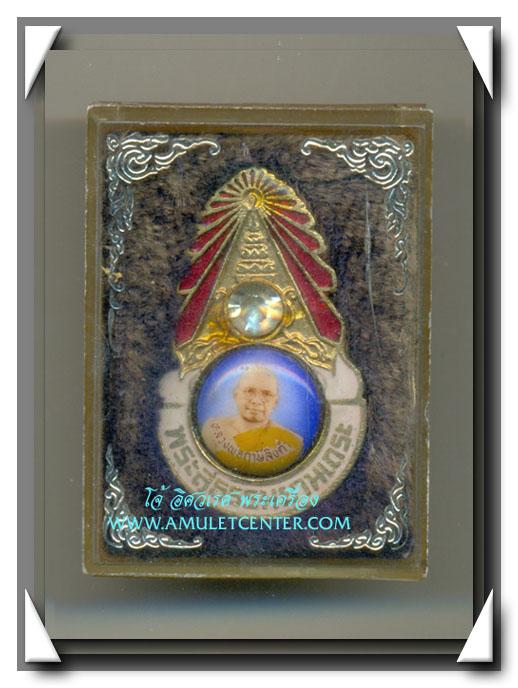 หลวงพ่อฤาษีลิงดำ เหรียญมงกุฎเพชร รุ่นแรก พระสุธรรมยานเถระ พร้อมกล่องเดิม สวยแชมป์ (7)