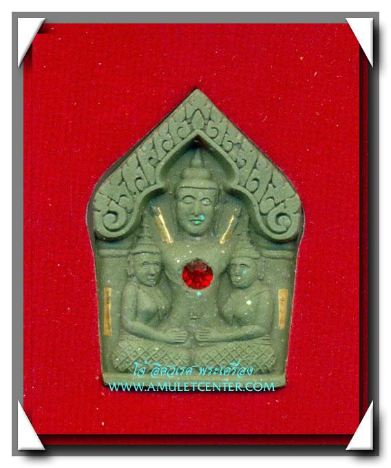 หลวงพ่อชื่น วัดตาอี ขุนแผนอุ้มนางหลังม้าเสพนาง ตะกรุดทองคำ 9 ดอก คลุกรักเขียว พ.ศ.2547