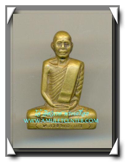 หลวงพ่อโอด วัดจันเสนรูปเหมือนปั๊ม รุ่นฉลองศาลเจ้าดาบทอง เนื้อทองเหลือง พ.ศ.2530 (5)