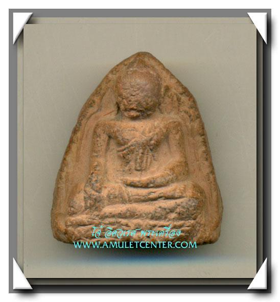 พระหลวงพ่อโต บางกระทิง สุดยอดพระคงกระพันชาตรีมหาอุด (2)