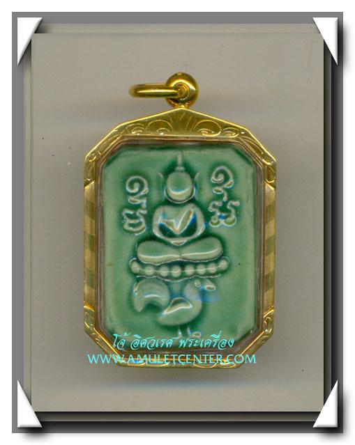 พระพุทธเจ้าปางประทับสัตว์ โบราณย้อนยุค พิมพ์ทรงไก่หางพวง รุ่นประวัติศาสตร์ พ.ศ.2552 เลี่ยมทองคำ