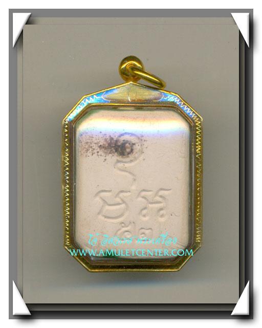 พระพุทธเจ้าปางประทับสัตว์ โบราณย้อนยุค พิมพ์ทรงไก่หางพวง รุ่นประวัติศาสตร์ พ.ศ.2552 เลี่ยมทองคำ 1