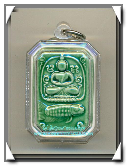 พระพุทธเจ้าปางประทับสัตว์ โบราณย้อนยุค พิมพ์ทรงปลาจีน รุ่นประวัติศาสตร์ พ.ศ.2552