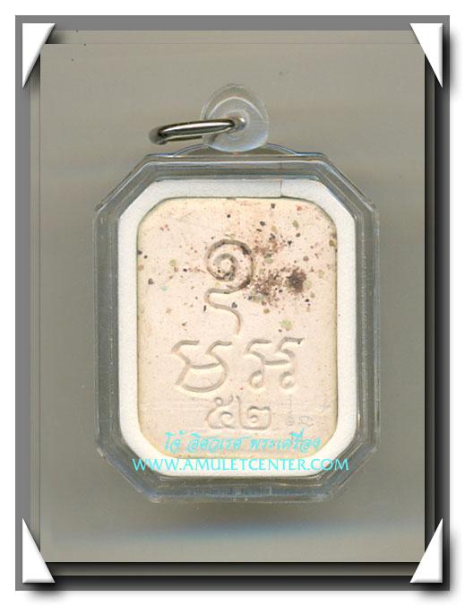 พระพุทธเจ้าปางประทับสัตว์ โบราณย้อนยุค พิมพ์ทรงนกปางมารวิชัย รุ่นประวัติศาสตร์ พ.ศ.2552 1