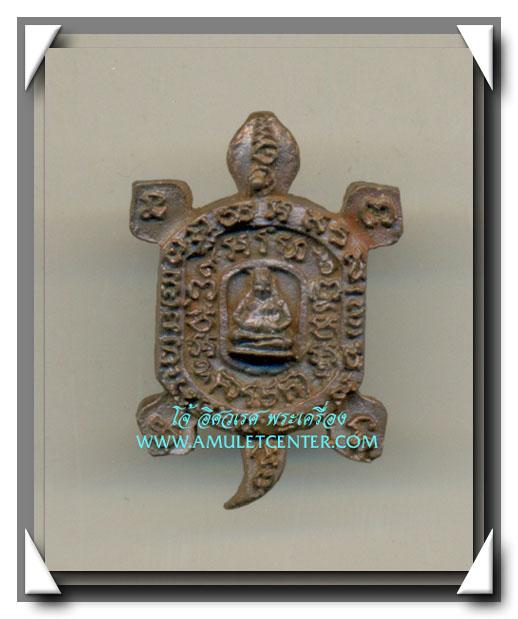 หลวงปู่หลิว วัดไร่แตงทอง เหรียญเต่าหล่อโบราณ กริ่งเรียกทรัพย์ เนื้อนวโลหะ พ.ศ.2538