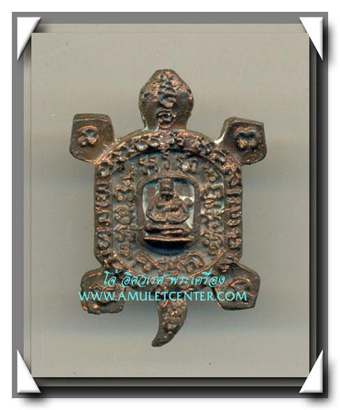 หลวงปู่หลิว วัดไร่แตงทอง เหรียญเต่าหล่อโบราณ รุ่นรวยทรัพย์ เนื้อนวโลหะ พ.ศ.2538
