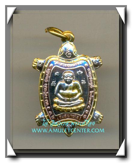 หลวงปู่หลิว วัดไร่แตงทอง เหรียญเต่าหล่อโบราณ รุ่นสบายใจ สามกษัตริย์ พ.ศ.2539