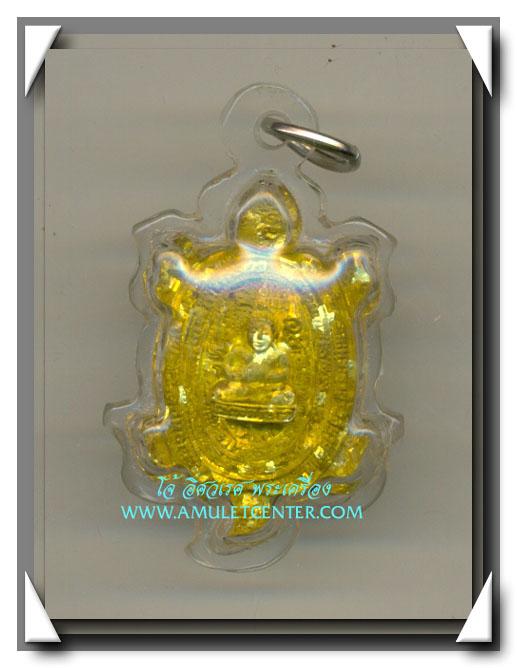 หลวงปู่หลิว วัดไร่แตงทอง เต่าหล่อไตรมาส รุ่นบูรณะพระราชวังสนามจันทร์ เนื้อทองระฆังเกล็ดใหญ่ พ.ศ.2538