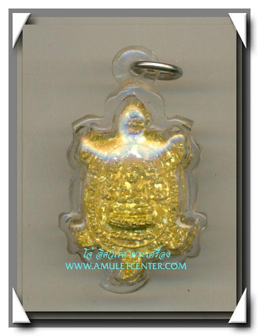 หลวงปู่หลิว วัดไร่แตงทอง เต่าหล่อไตรมาส รุ่นบูรณะพระราชวังสนามจันทร์ เนื้อทองระฆังเกล็ดเล็ก พ.ศ.2538