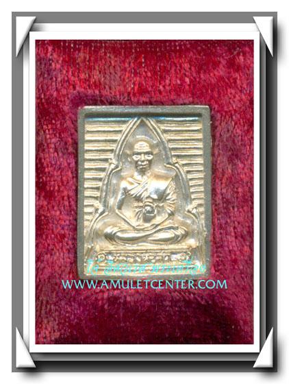 หลวงพ่อสด วัดปากน้ำ รูปหล่อเนื้อโลหะรุ่นทอดผ้าป่า เนื้อเงิน พ.ศ.2534 (3)
