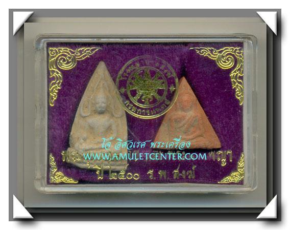พระพุทธชินราชและพระนางพญา โรงพยาบาลสงฆ์ พ.ศ.2500