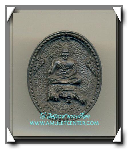 หลวงพ่อเปิ่น วัดบางพระ เหรียญขี่เสือ นวโลหะ  รุ่นเสือยิ้ม พ.ศ.2535 สวยแชมป์