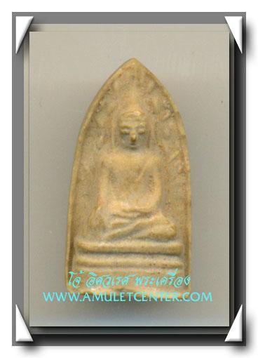 หลวงพ่อแพ วัดพิกุลทอง พระรอด พิมพ์มหาวัน พ.ศ.2514 (8)