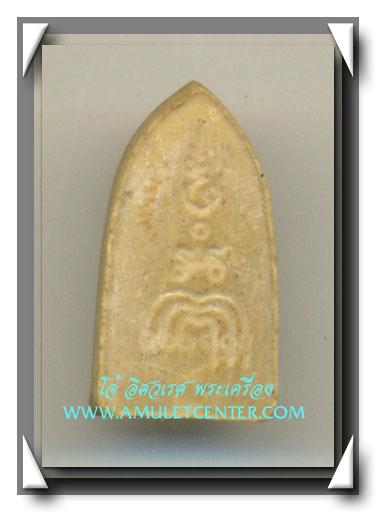หลวงพ่อแพ วัดพิกุลทอง พระรอด พิมพ์มหาวัน พ.ศ.2514 (8) 1