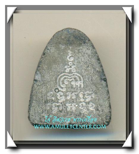 หลวงพ่อแพ วัดพิกุลทอง พระควัมบดี ( ปิดทวารทั้ง 9 ) พระปิดตามหาอุตม์ รุ่นแรก พ.ศ.2514 (13) 1