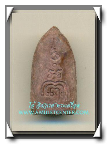 หลวงพ่อแพ วัดพิกุลทอง พระรอด พิมพ์มหาวัน พ.ศ.2514 (9) 1