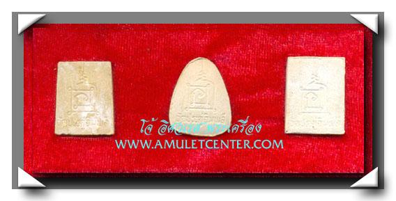 หลวงปู่โต๊ะ วัดประดู่ฉิมพลี รุ่นทรัพย์รุ่งโรจน์ ทูลเกล้าฯ สมเด็จพระเทพรัตนราชสุดาฯ พ.ศ.2534 2