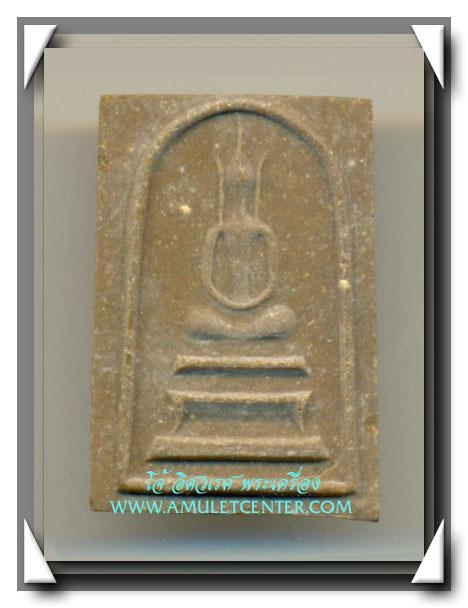 พระสมเด็จหลังเจดีย์ยุทธหัตถี เนื้อผงน้ำมัน วัดดอนเจดีย์  พ.ศ.2514 (1)