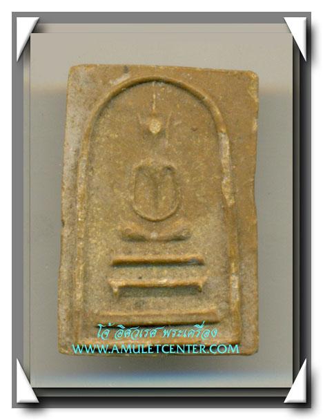 พระสมเด็จหลังเจดีย์ยุทธหัตถี เนื้อผงน้ำมัน วัดดอนเจดีย์  พ.ศ.2514 (2)