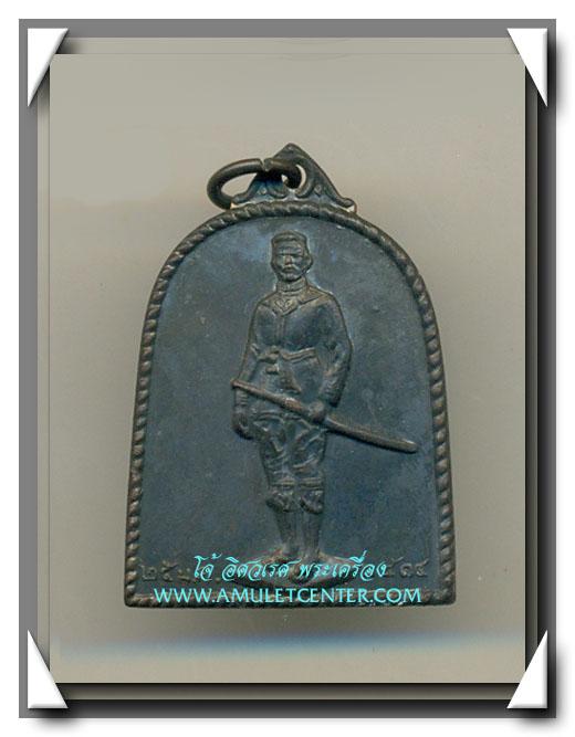 เหรียญสมเด็จพระนเรศวรมหาราช หลังช้างยุทธหัตถี พ.ศ.2514 สวยแชมป์ 100