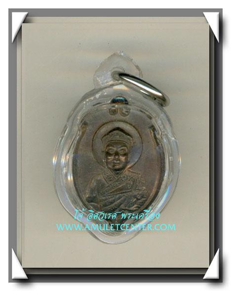 ไต้ฮงกงเนื้อนวโลหะ หลวงพ่อเกษม เขมโก รุ่นชัยลาภ มหามงคล 84 พ.ศ.2538