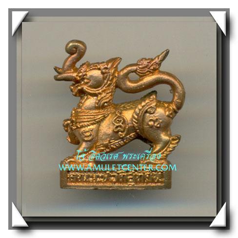 หลวงปู่หมุน วัดบ้านจาน คชสีห์ มหาอำนาจ เนื้อทองแดงเถื่อน สร้าง 999 องค์ พ.ศ.2546(3)