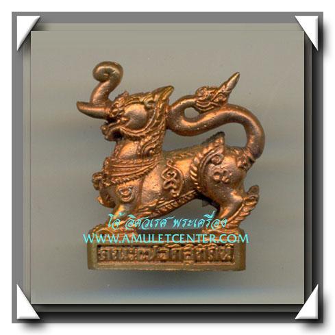หลวงปู่หมุน วัดบ้านจาน คชสีห์ มหาอำนาจ เนื้อทองแดงเถื่อน สร้าง 999 องค์ พ.ศ.2546(4)