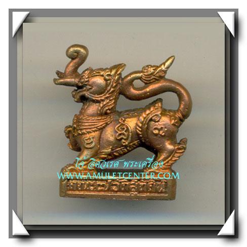 หลวงปู่หมุน วัดบ้านจาน คชสีห์ มหาอำนาจ เนื้อทองแดงเถื่อน สร้าง 999 องค์ พ.ศ.2546(5)