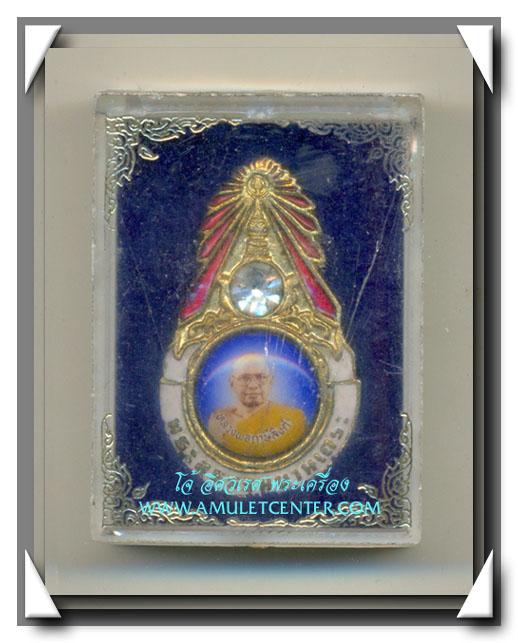 หลวงพ่อฤาษีลิงดำ เหรียญมงกุฎเพชร รุ่นแรก พระสุธรรมยานเถระ พร้อมกล่องเดิม (8)
