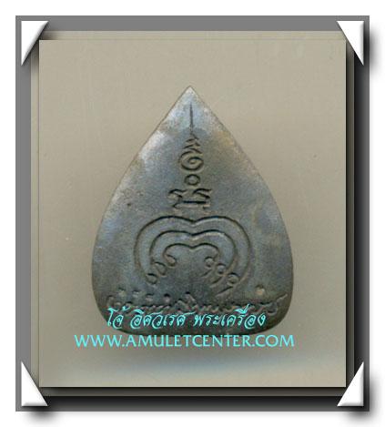 หลวงพ่อแพ วัดพิกุลทอง รูปเหมือนใบโพธิ์ รุ่นแพบารมี 91 พ.ศ.2537 สวยแชมป์ กล่องเดิม 1