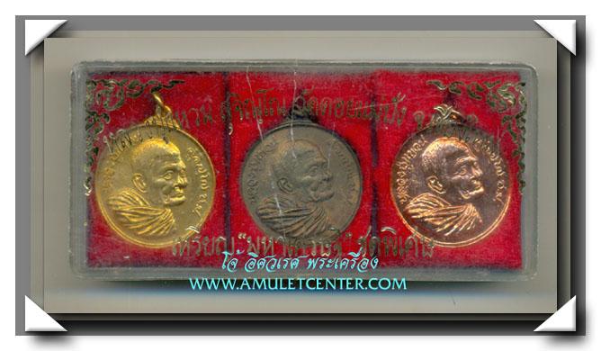 หลวงปู่แหวน วัดดอยแม่ปั๋ง เหรียญมหาเศรษฐีมั่งมีตลอดกาล ชุดพิเศษ ครบชุด 3 เหรียญ