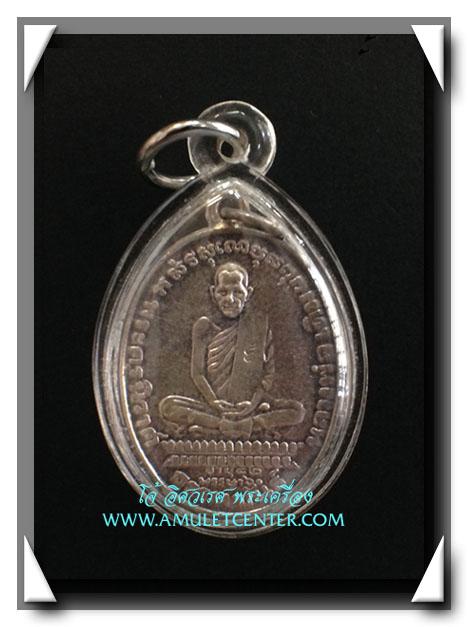 เหรียญหลวงพ่อเดิม เนื้อเงิน ออกวัดหนองบัว พ.ศ.2529 สวยแชมป์ ผิวเดิม