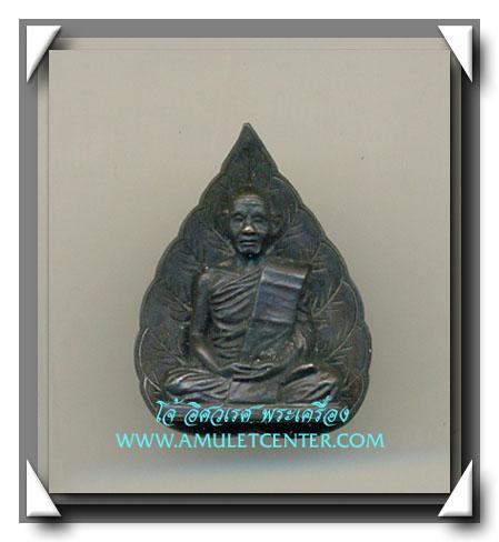 หลวงพ่อน้อย วัดหนองโพ รูปเหมือนพิมพ์ใบโพธิ์รุ่นแรก นวโลหะ จ.นครสวรรค์ พ.ศ.2531 พร้อมกล่องเดิม