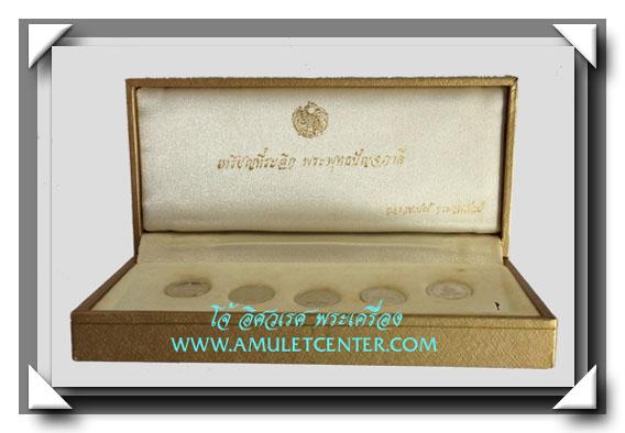 เหรียญรัชกาลที่ 9 หลังพระพุทธปัญจภาคีครบชุด เนื้อเงินเล็กเฉลิมฉลองพระราชพิธีกาญจนาภิเษก พ.ศ. 2539