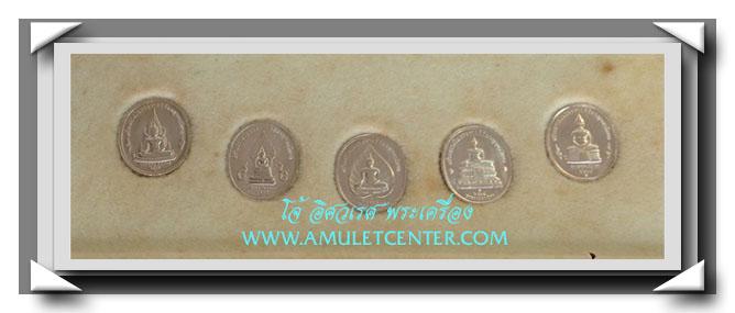 เหรียญรัชกาลที่ 9 หลังพระพุทธปัญจภาคีครบชุด เนื้อเงินเล็กเฉลิมฉลองพระราชพิธีกาญจนาภิเษก พ.ศ. 2539 2
