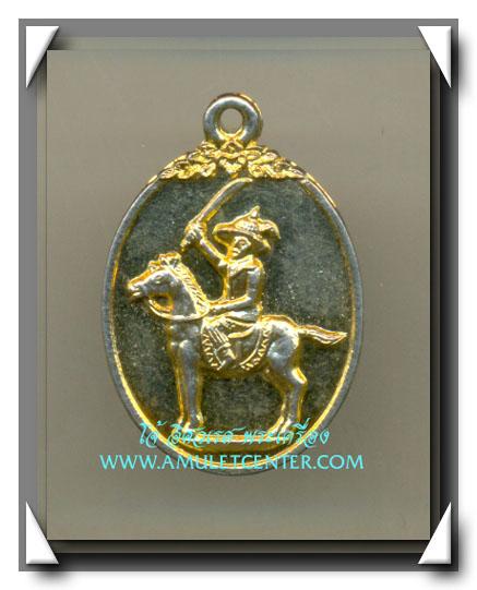 เหรียญพระเจ้าตากสินมหาราช มูลนิธิโรงพยาบาลกรุงธน พ.ศ.2527