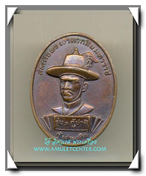 เหรียญสมเด็จพระเจ้าตากสินมหาราช รุ่น 1 กู้ชาติ กู้เศรษฐกิจ หลังพระพุทธชินราช ร่ำ รวย รุ่ง เรือง