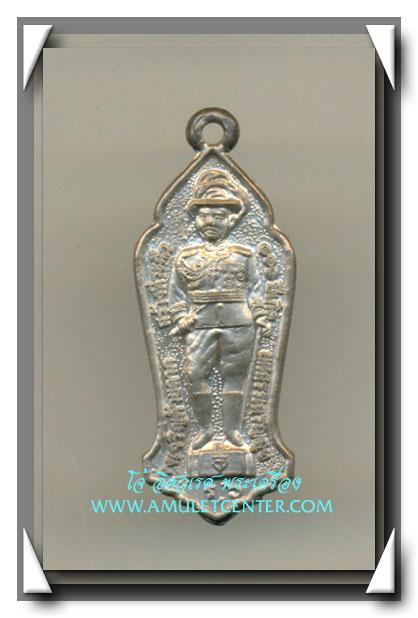 เจ้าคุณนร วัดเทพศิรินทร์ เหรียญรัชกาลที่ 6 พิมพ์เล็กเนื้อทองแดงกะไหล่เงิน พ.ศ.2513